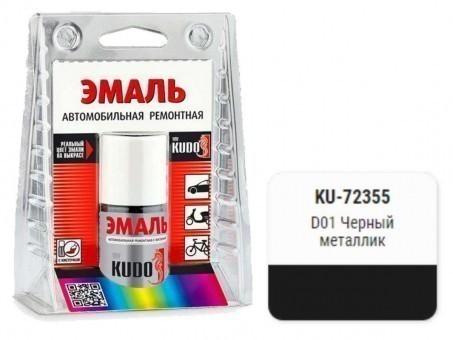 Краска-кисточка KUDO KU-72355 (Hyundai, D01, черный, металлик)