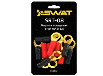 Клемма Swat SRT-08 8Ga (кольцо, 5 красных + 5 черных)