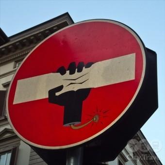 В Перми на месяц перекроют движение по Петропавловской
