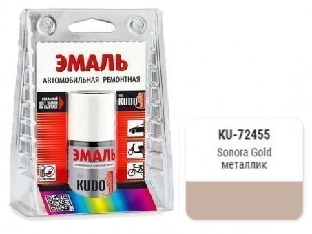Краска-кисточка KUDO KU-72455 (Toyota, Sonora Gold, металлик)